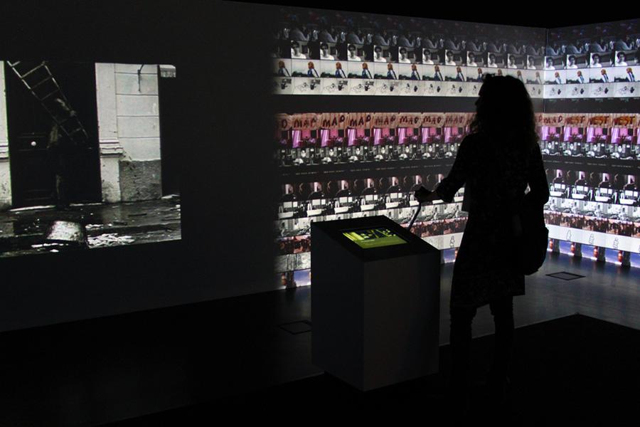 EYE filmmuseum basement